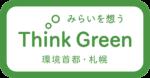 02 メインロゴ(札幌ポジ)